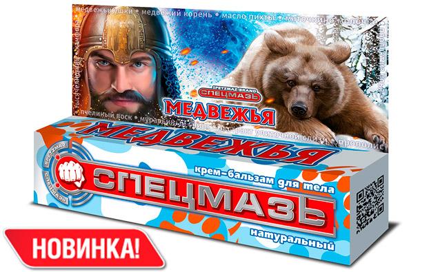 SPETZMAZ BRAND® «Спецмазь Медвежья» крем-бальзам для тела